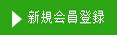 餃子家龍(公式ブログ)