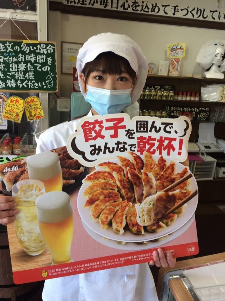 餃子のおいしい焼き方(動画)で餃子います(^_-)