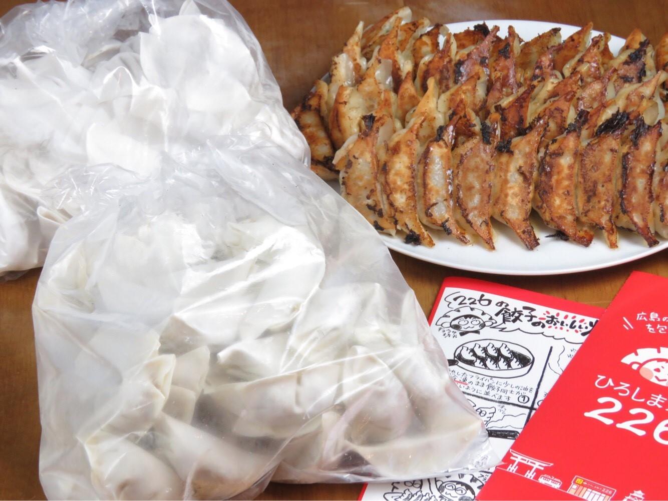 【新商品】お試し用30個入り・1kg50個入りで餃子います(^_-)