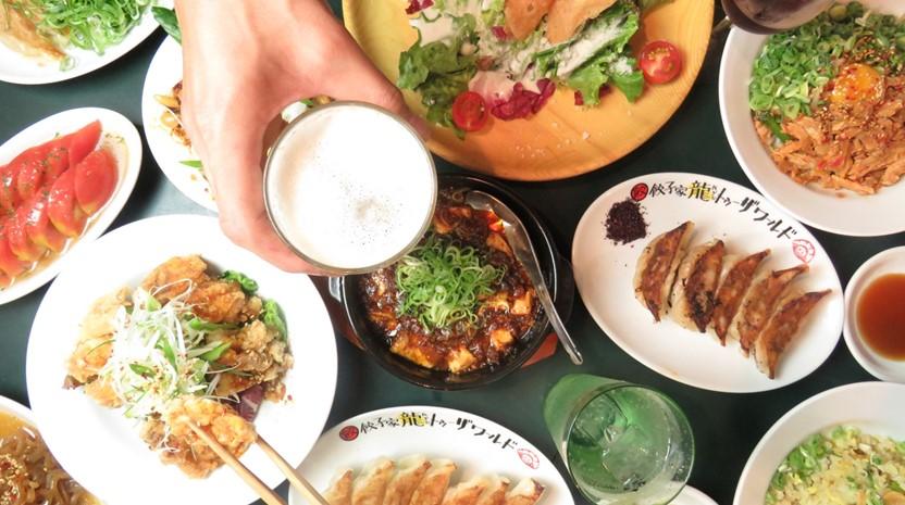 広島市の居酒屋で8店舗ある【餃子家龍】はご家族でも安心してお食事を楽しめます♪