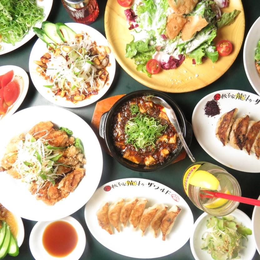 東京餃子通信さんの記事に『餃子家 龍』掲載して頂きました(^_-)