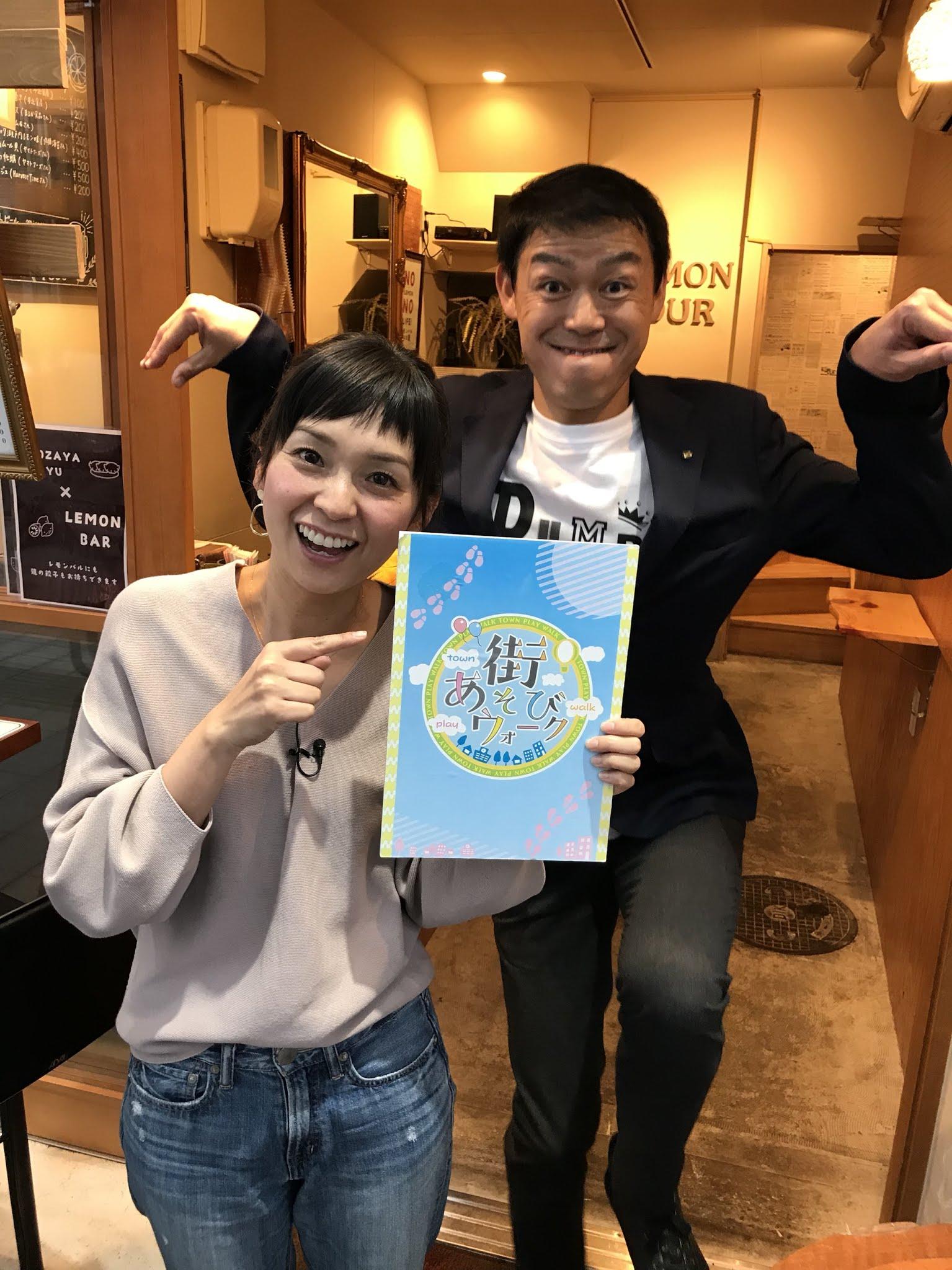 『レモンバル餃子家 龍』29日放送の『ひろしま満点ママ』『イマなまっ!』に登場♪