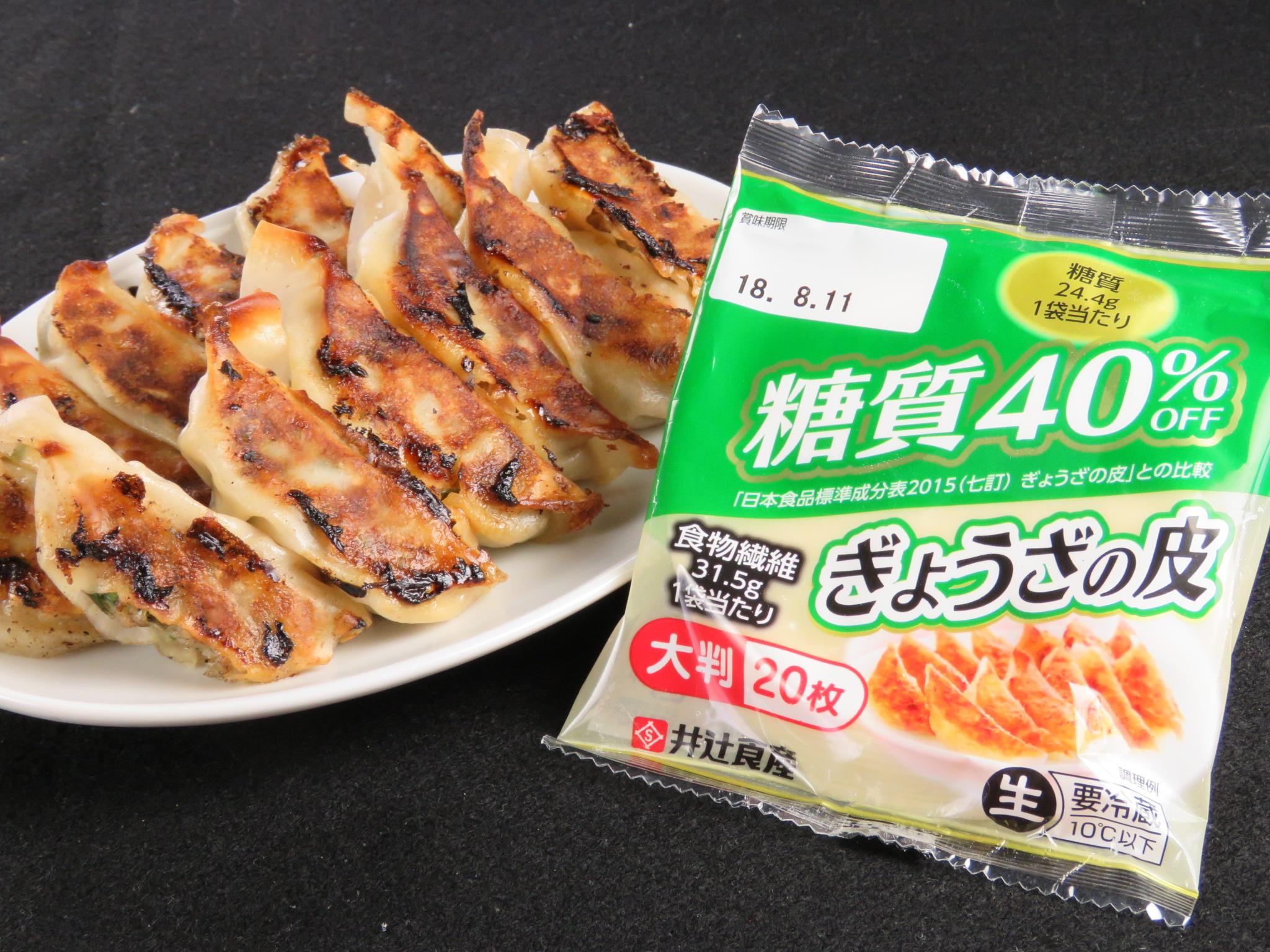 餃子家龍の餃子出荷可能で餃子います(^_-)