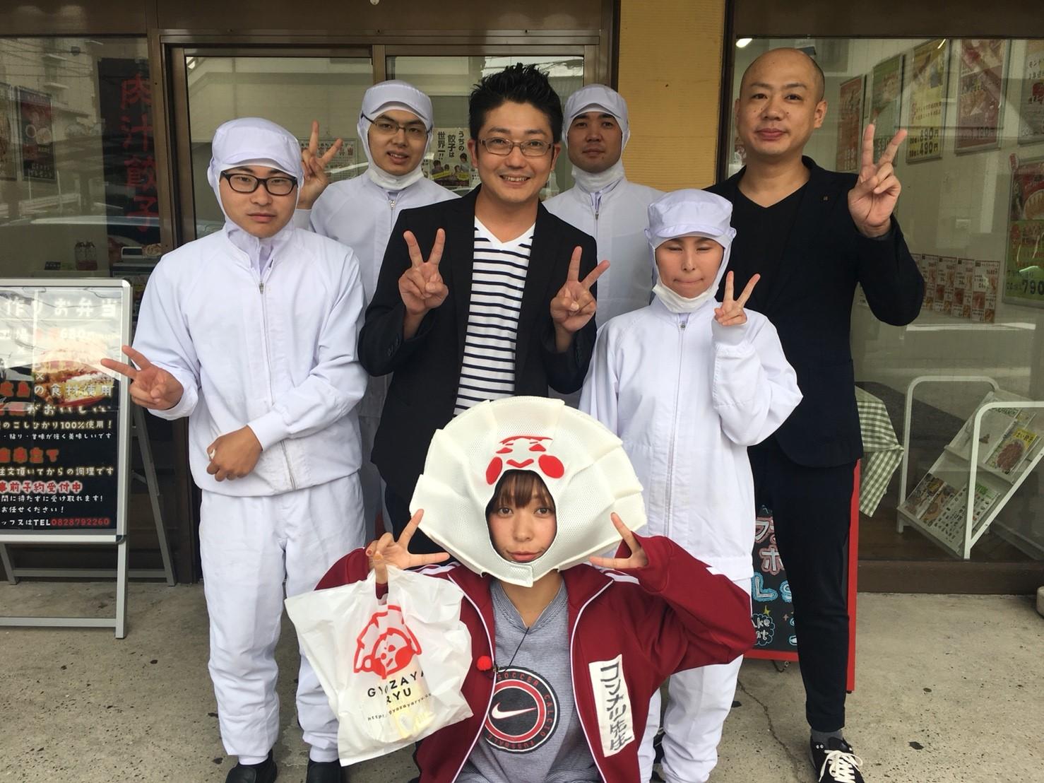 3チャンB組コンナツ先生で餃子います(^_-)