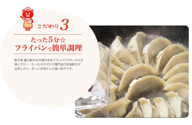 たった5分 フライパンで簡単調理