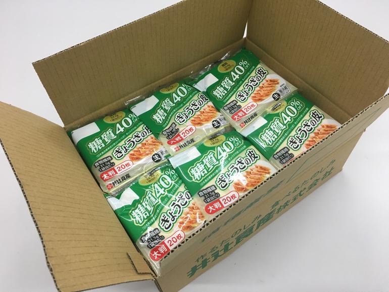 箱に入れてお送りします